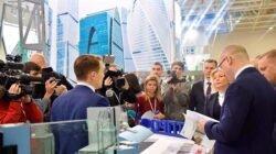 Экспоцентр Алюминиевая Ассоциация подписали соглашение расширяют сотрудничество июль 2021