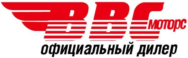 ВВС-Моторс Санкт-Петербург