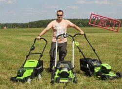 Greenworks газонокосилка тест отзывы