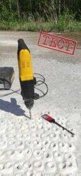 Тест буров по бетону Redverg