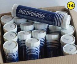 Нанотек Multipurpose HT 2 V220 Grease