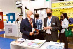 Выставки KazBuild Aquatherm Almaty 2021 Алматы Казахстан 7 9 сентября